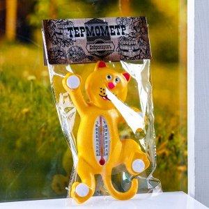 """Пластиковый термометр оконный """"Тигр""""в пакете"""