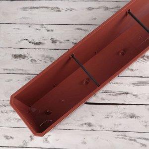 Ящик балконный 100 см, цвет терракотовый