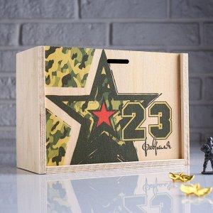 """Коробка подарочная 20?8?14 см деревянная пенал """"23 февраля. Звезда"""", с печатью"""