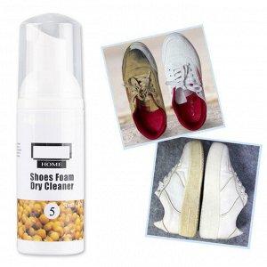 Пена для чистки обуви 50 мл