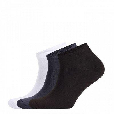 Носки Nature - качество по разумной цене! Быстрая покупка! — Мужские носки (спортивная коллекция) — Носки