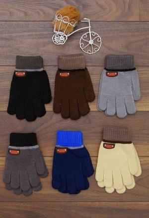 Перчатки для мальчика, 837