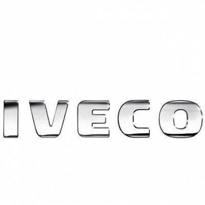 IVITEX эксперт Чистоты в Вашем авто — IVECO — Аксессуары