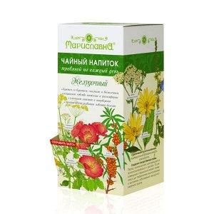 """Чайный напиток (в фильтр-пакетах) """"Желудочный"""" с травой звездчатки, лепестками розы и ромашкой"""