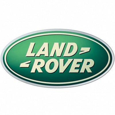 IVITEX эксперт Чистоты в Вашем авто — LAND ROVER — Аксессуары