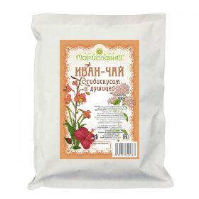 «Иван-чай с гибискусом и душицей»