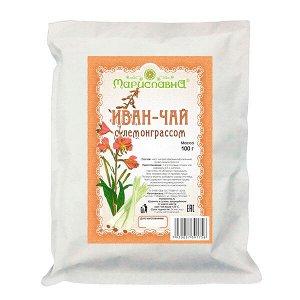 «Иван-чай с лемонграссом»