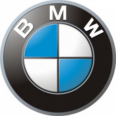 IVITEX эксперт Чистоты в Вашем авто — BMW — Аксессуары