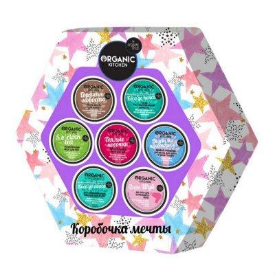 ЭкоShop-31. Лучший ассортимент уходовой косметики для Вас. — Подарочные наборы — Защита и питание