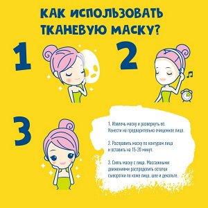 Используи маску правильно :)
