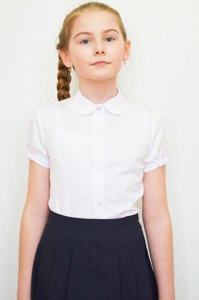 Happy яркая, стильная, модная, недорогая одежда 7 — Девочкам. Повседневная одежда. Блузки — Блузки, туники