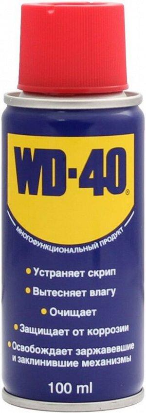 WD-40 Средство д/тысячи применений 100мл