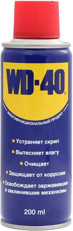 WD-40 Средство д/тысячи применений 200мл