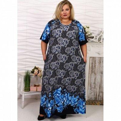 Одежда и Домашний Текстиль по отличной цене! BIGSIZE! Быстро — Женщинам. Большие размеры — Большие размеры