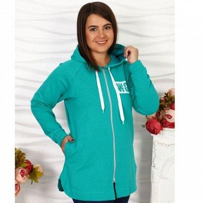 Одежда и Домашний Текстиль по отличной цене! BIGSIZE! Быстро — Женщинам. Куртки, парки — Верхняя одежда