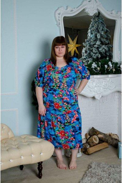Домтекс  — Большие размеры. Платья Big Size — Одежда