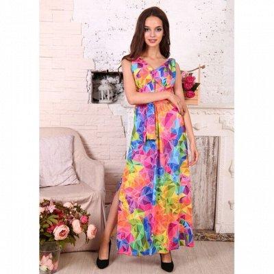 Одежда и Домашний Текстиль по отличной цене! BIGSIZE! Быстро — Женщинам. Сарафаны — Сарафаны