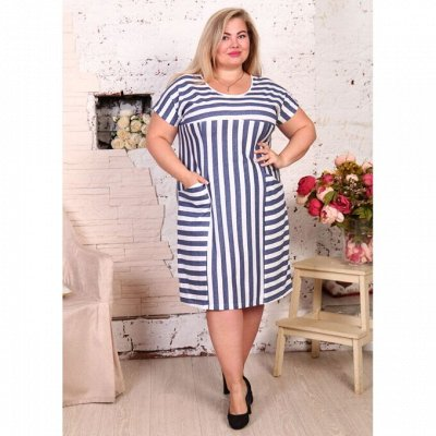 Одежда и Домашний Текстиль по отличной цене! BIGSIZE! Быстро — Женщинам. Туники — Платья-рубашки