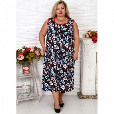 Одежда и Домашний Текстиль по отличной цене! BIGSIZE! Быстро — Женщинам. Халаты — Халаты