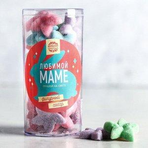 Фигурный сахар в тубе «Любимой маме», 130 г