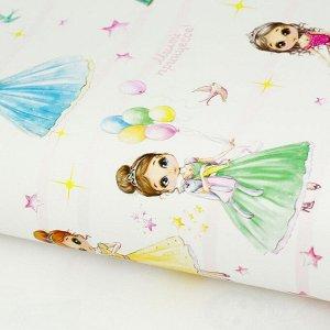 Бумага упаковочная глянцевая «Милой принцессе», 100 х 70 см