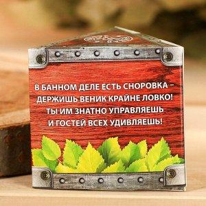 """Набор эфирных масел """"Банный запас"""", 3 шт. по 10 мл"""