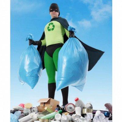 Уборка 🏠 дома теперь проще простого — ● KINGFISHER ● Мешки для мусора