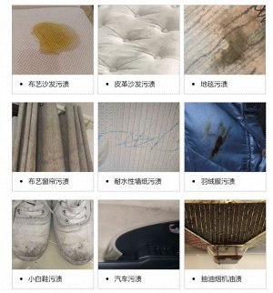 Средство для чистки обивки и ковров 500 мл