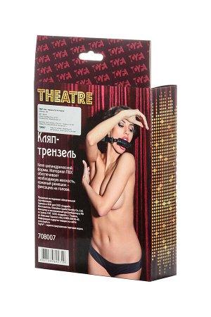 Кляп - трензельTOYFA Theatre