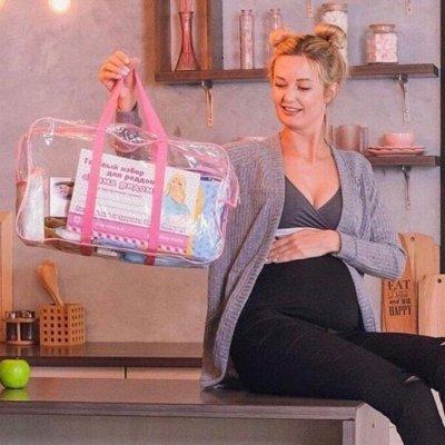 Мамам большого города! Грызунки ляликам👶и много полезностей — Сумки для мам, прозрачные сумки в роддом — Аксессуары