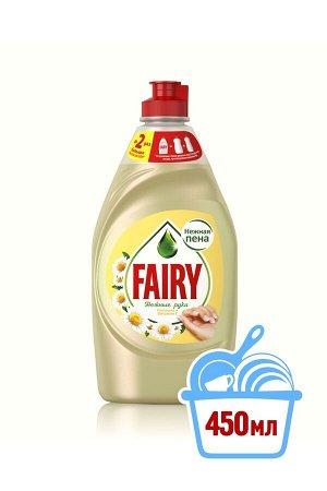 Средство для мытья посуды FAIRY Нежные руки Ромашка и витамин Е (450 мл)
