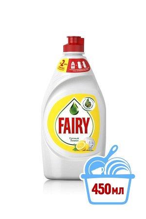 Средство для мытья посуды FAIRY Сочный лимон (450 мл)