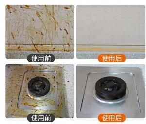 Чистящая пена для кухни и ванной 500 мл