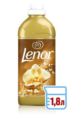 Концентрированный кондиционер  LENOR  Золотая орхидея (1,8 л)