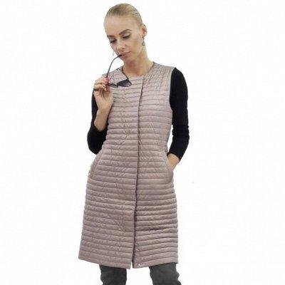 Ультралегкие пуховики — Жилеты, куртки (био-пух) — Демисезонные куртки