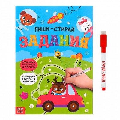 Игры и игрушки — Настольные игры-3. — Игрушки и игры