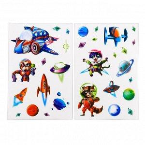 Набор наклеек с раскраской «Приключения в космосе», 14.5 ? 21 см