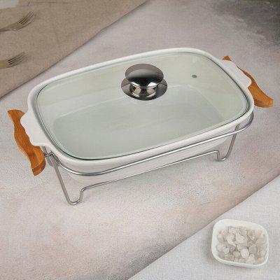 Посудное Счастье -Эстета. Ассортимент и Элегантность.  — Мармиты — Салатники и блюда