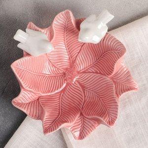 Блюдо «Голубки на цветке», 16,5?18 см, цвет розовый