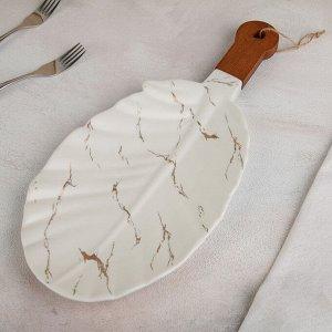 Блюдо для подачи «Марбл», 40?19 см, цвет белый