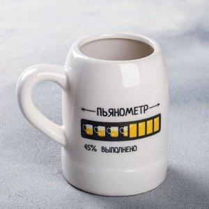 Кружка пивная сувенирная «Пьянометр», 200 мл