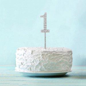 Топпер для торта «1», со стразами, цвет серебряный
