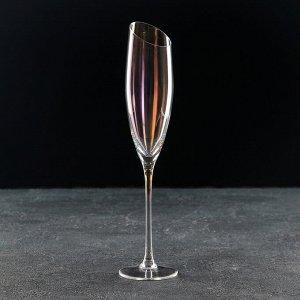 Бокал для шампанского «Иллюзия», 180 мл, цвет перламутровый