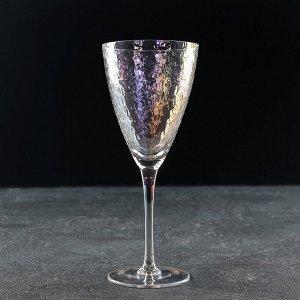 Бокал для вина «Сирена», 400 мл, цвет перламутровый