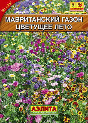 Мавританский газон Цветущее лето