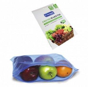 "FRESH - пакеты ""KINGFISHER"" для хранения пищевых продуктов, размары ""M""+""L"", 16 штук"