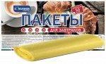 """Пакеты для завтрака """"KINGFISHER"""", HDPE, размер - 30х40см, 50 штук в рулоне"""