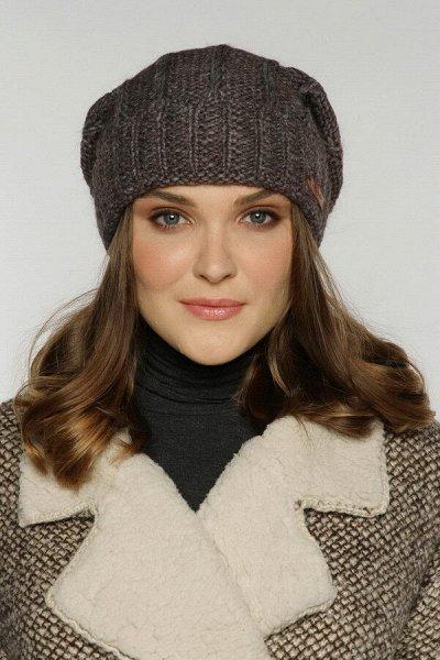 ROTEX-2: платки, палантины, шапки, перчатки. Распродажа 🔥  — Шапки, шарфы, снуды с шерстью альпаки — Головные уборы