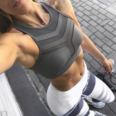 Одежда для спорта на любой вкус. Готовимся к лету.  — Спортивные топы — На бретельках