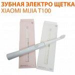 Зубная электрическая щетка Xiaomi Mijia T100